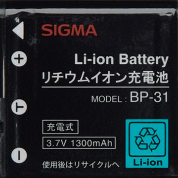 Sigma BP-51 Li-ion Battery for DP and FP