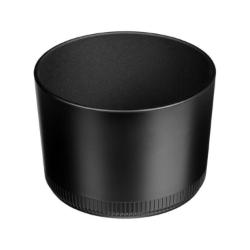 Sigma LH635-01 Lens Hood