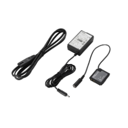 Sigma SAC-5 AC Adapter for DP Merrill Series