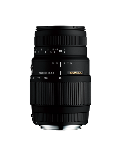Sigma 70-300mm f/4-5.6 DG Macro Lens for Nikon