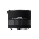 Sigma APO 2.0x EX DG Teleconverter