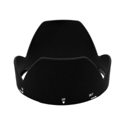 Sigma Lens Hood for 28-105mm UC / UC II
