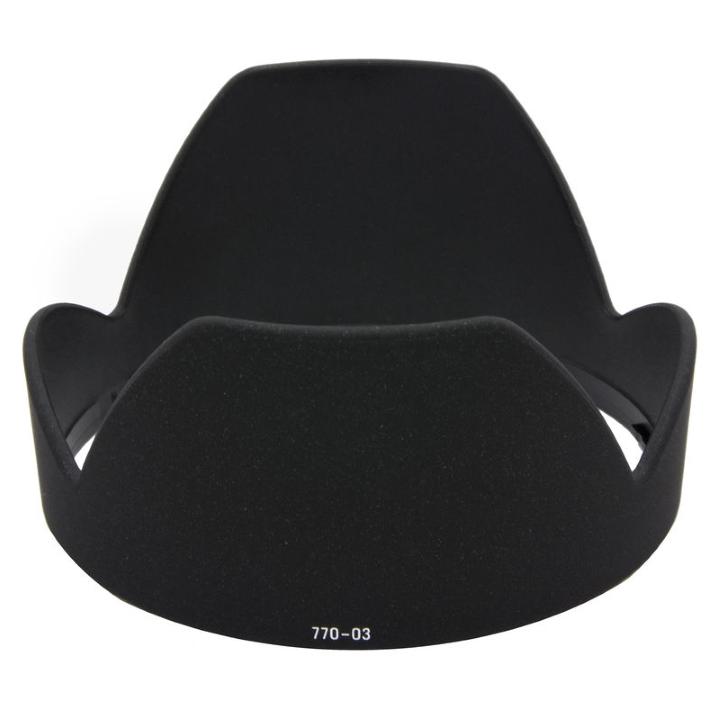 Sigma LH770-03 Lens Hood for Lens 661 28-105/2.8-4 **