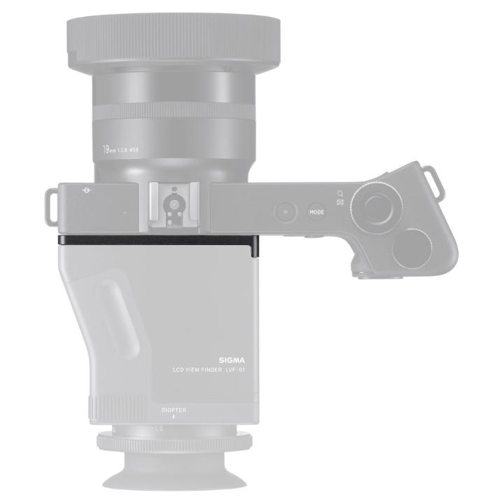ALB900 - Sigma Bracket for LVF-01